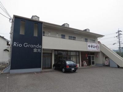金光町佐方「Rio Grande金光」 3DK 賃料¥48,000