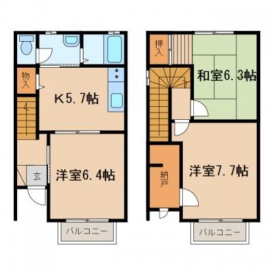 新倉敷駅前3丁目「ニューカム21」 3K 賃料¥65,000
