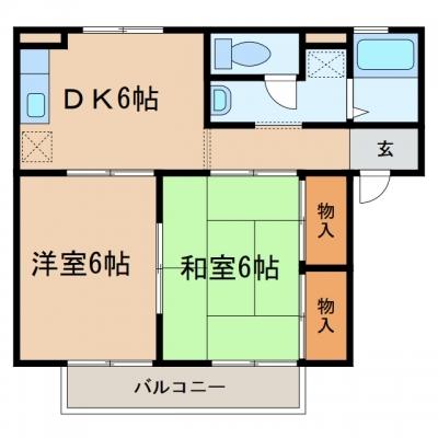 玉島阿賀崎1丁目「サンライズ光B」 2DK 賃料¥46,000